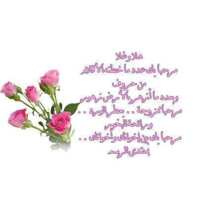 ma ma3na alhob - Blog de maysa-13-2010